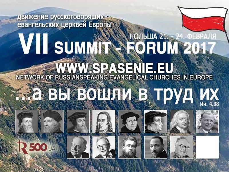 vii-summit